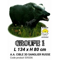 AA cible 3d Sanglier Russe 539206