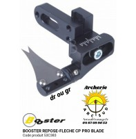Booster repose flèches cp pro blade 53c383