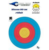 Avalon blason 80 cm reduit